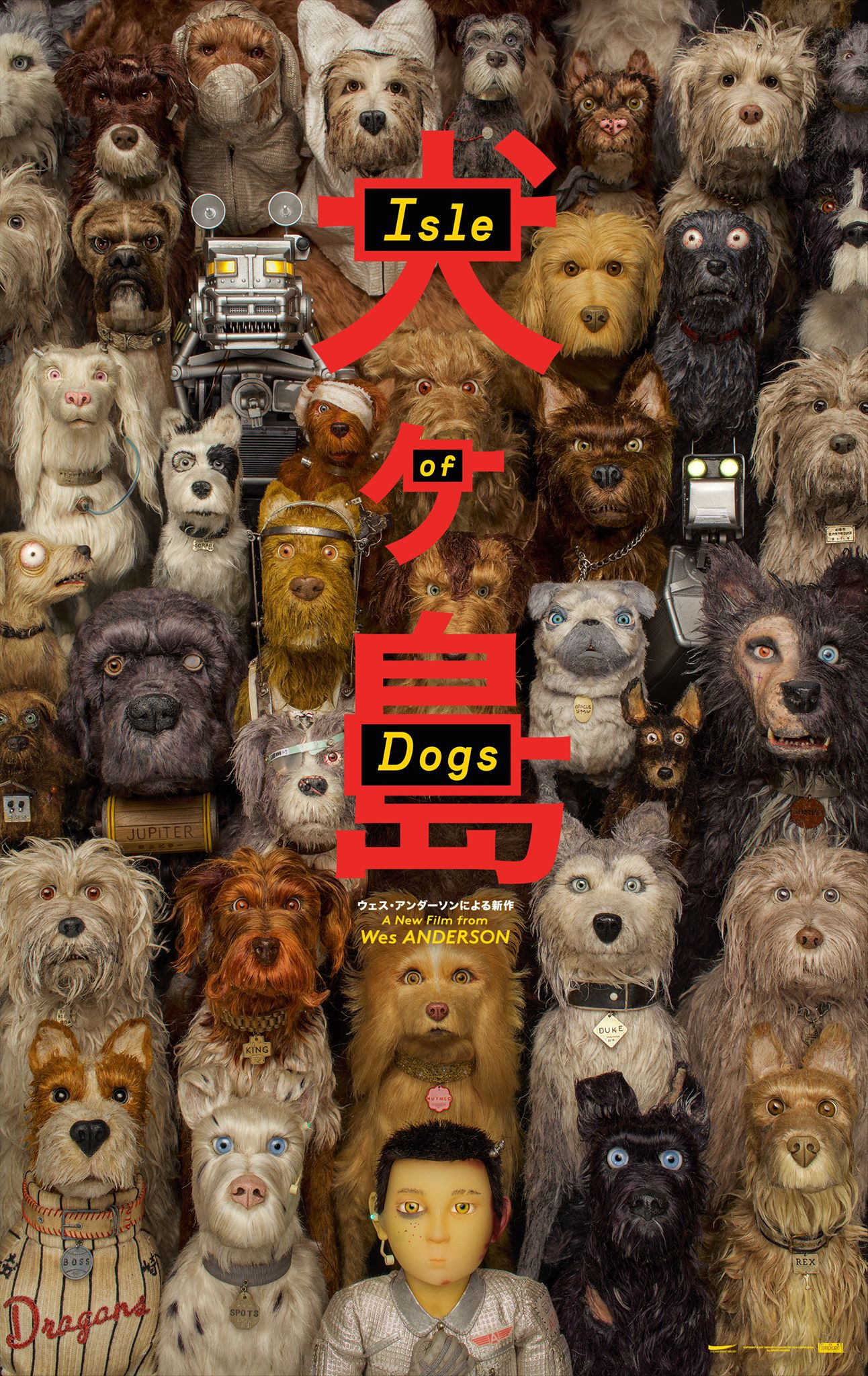 23 isle of dogs top 25 movie posters of 2018