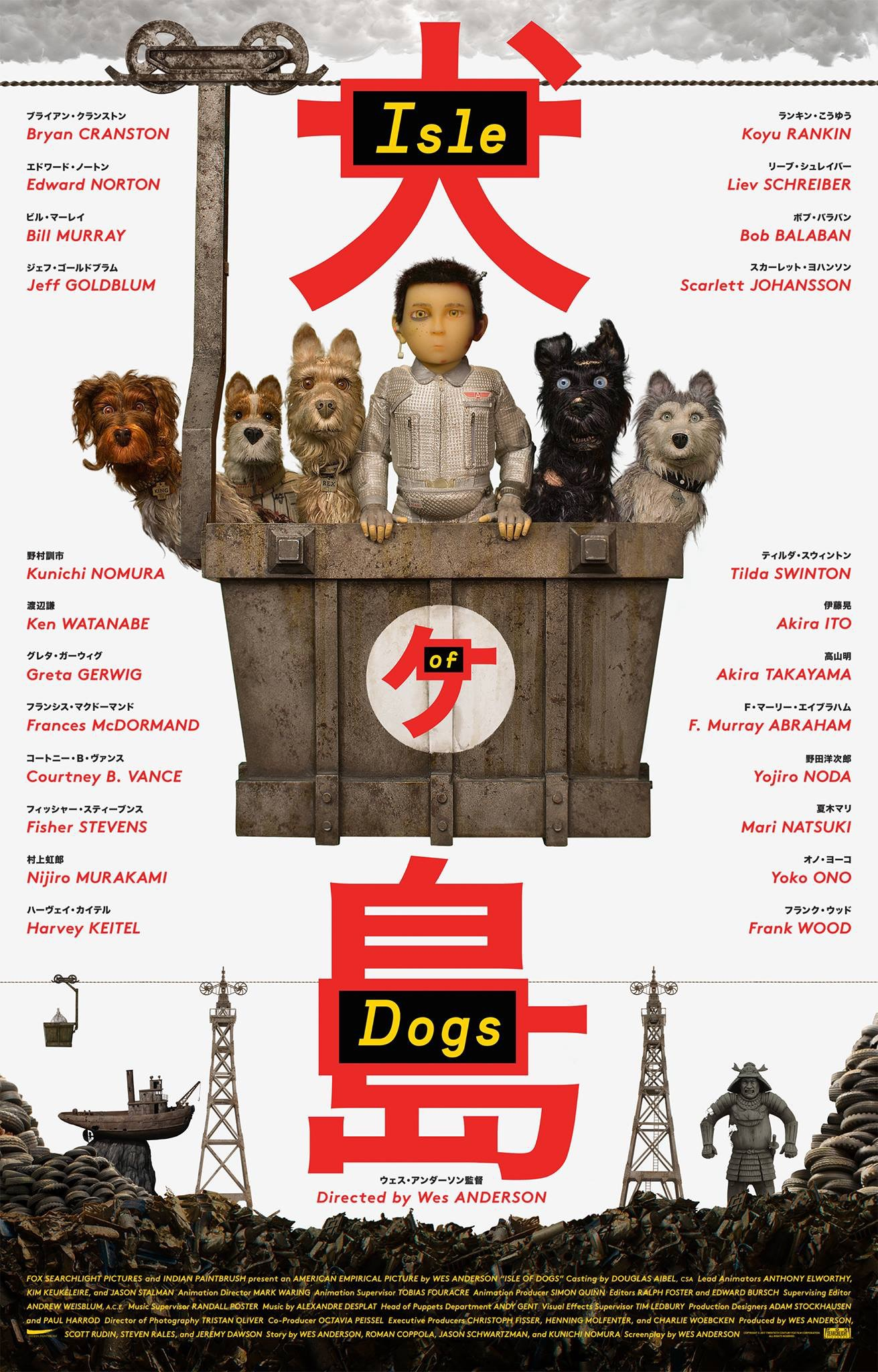 24 Isle of Dogs top 25 movie posters of 2018