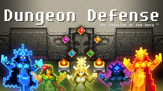 dungeon defense top 10 tower defense