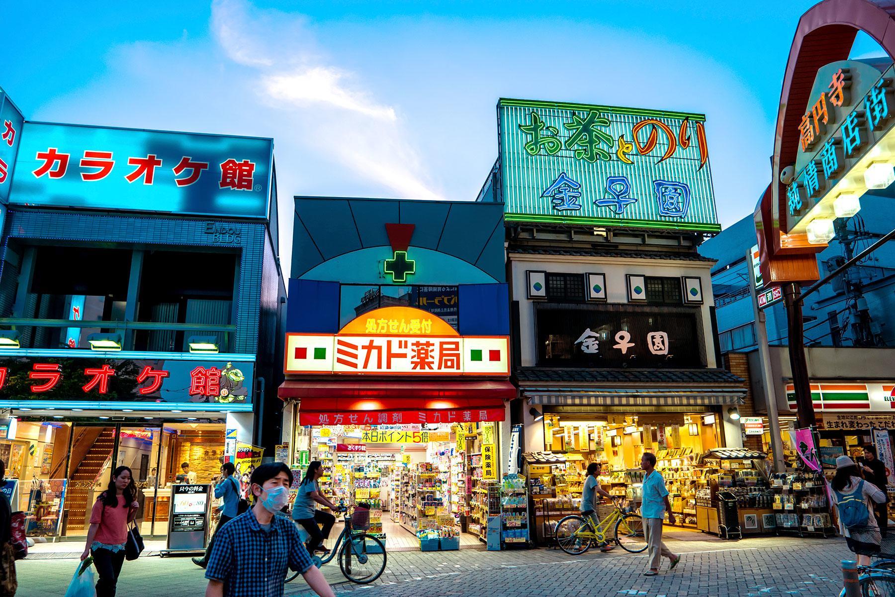 Tokyo-Neighborhoods