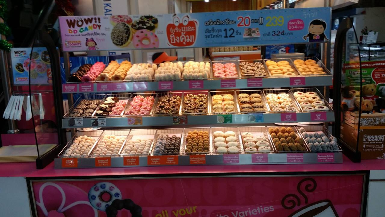 Dunkin' in Thailand