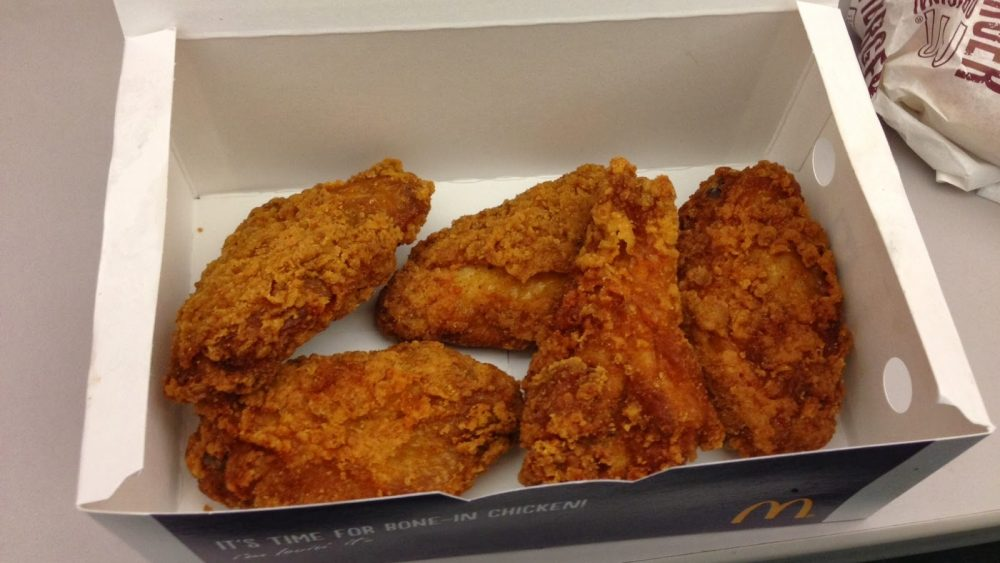 Mighty Wings from McDonald's