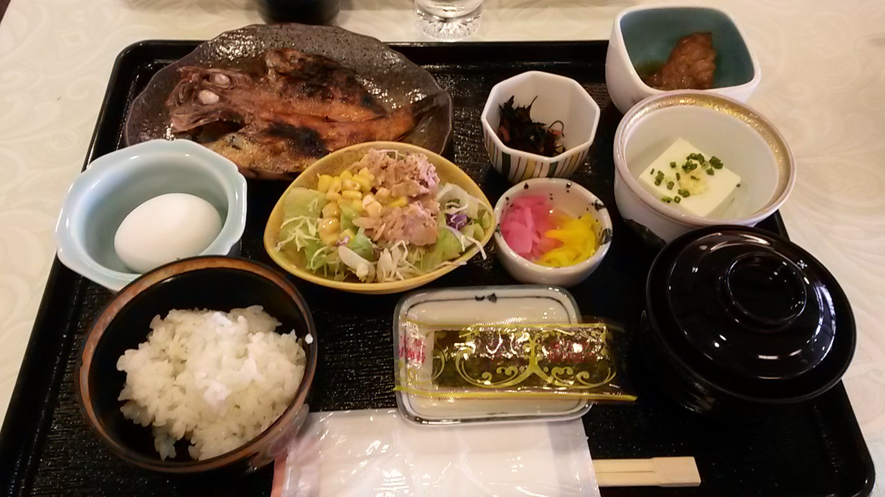 Japanese Meal Time