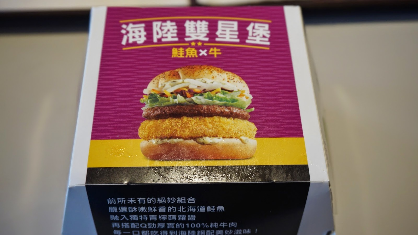 shrimp beef burger in box Cropped