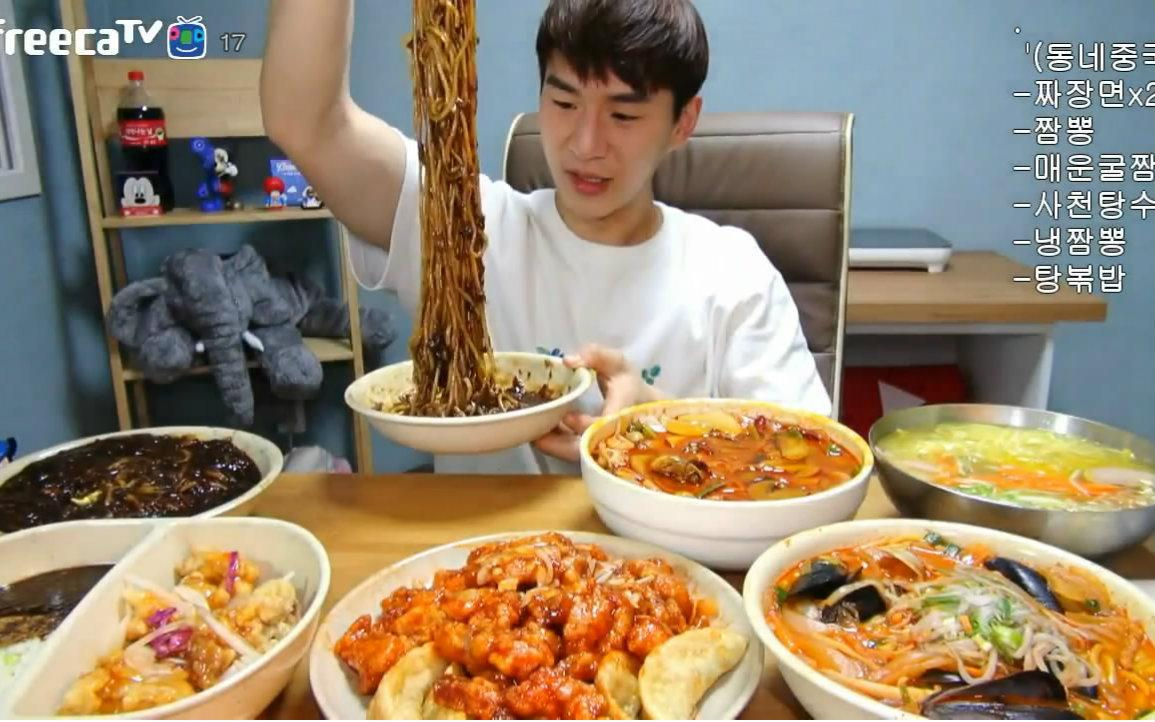 korean food eating champion