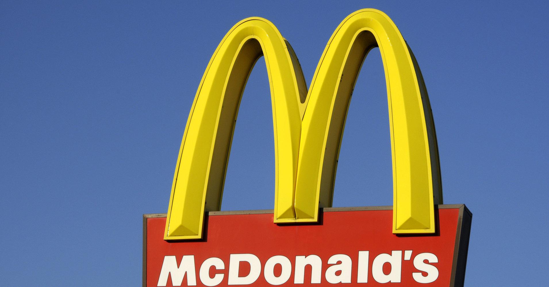 McDonald's Fast Food Restaurant
