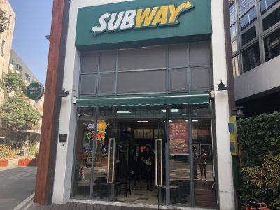 Top 10 Reasons Why China Loves Subway