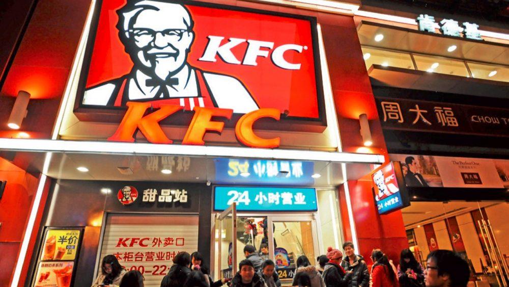 KFC China Storefront