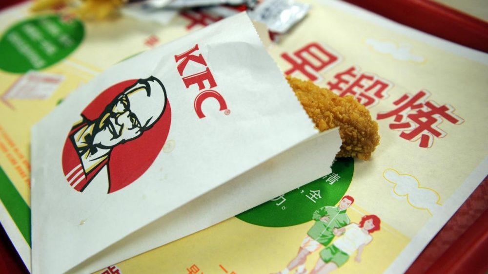 KFC China chicken