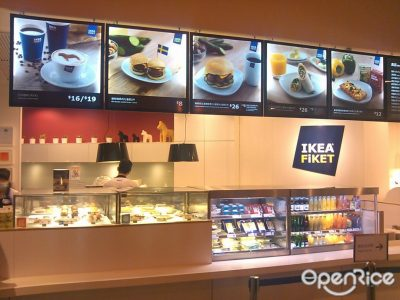 Menu at Ikea fast food court