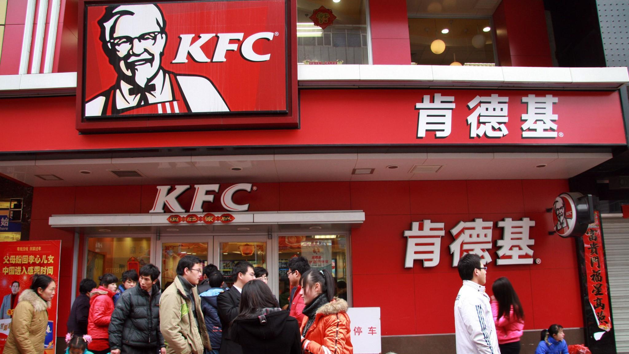 la-fi-mo-kfc-chicken-china-yum-20130205-001-e1405970496404