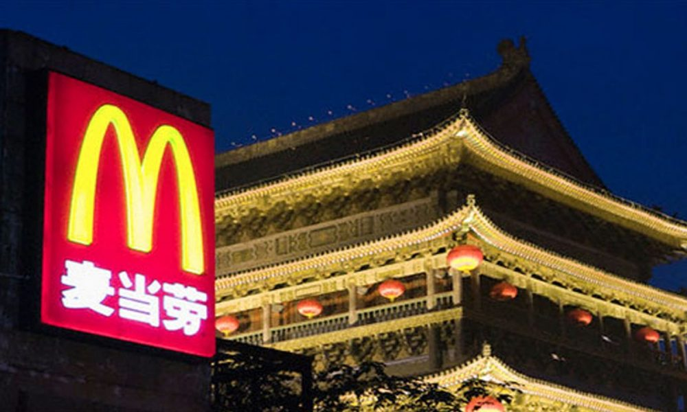 10 Bizarre McDonald's Menu Items From Around The World (Part 2)