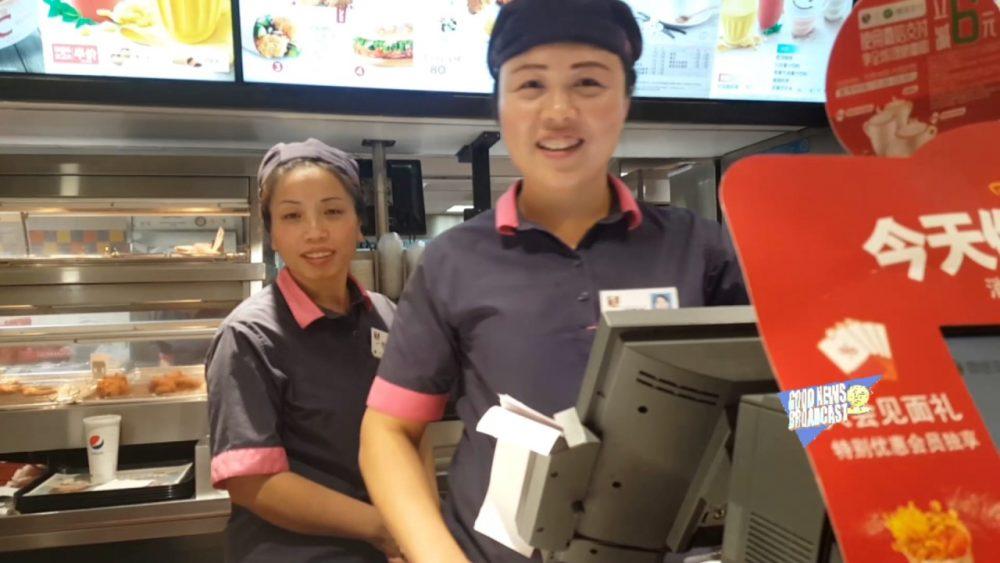 KFC China staff