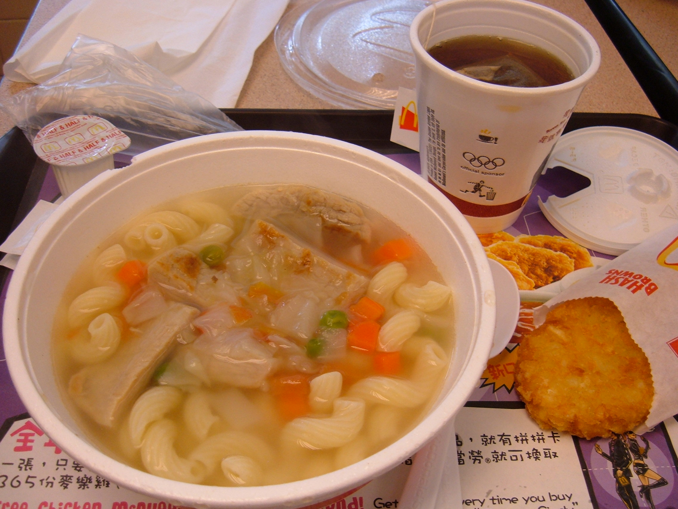 Breakfast-soup-McDonald's-Hong-Kong