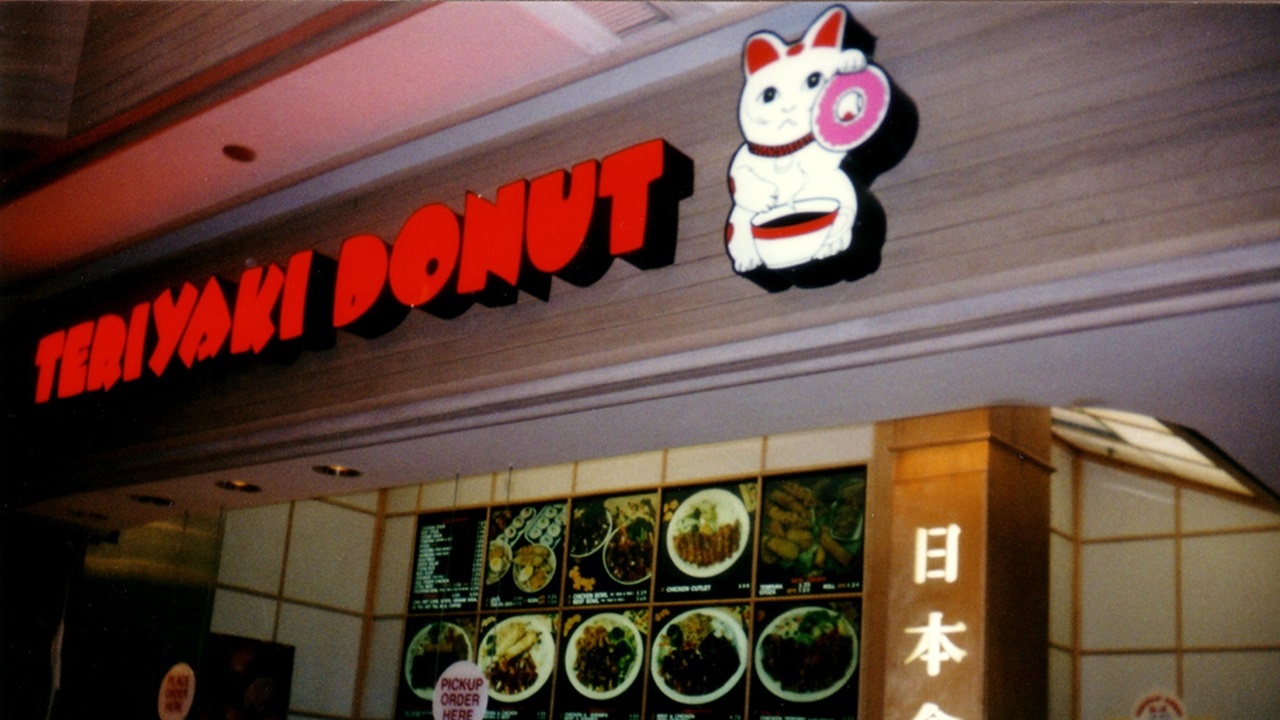 Fictional Foods Teriyaki Donut