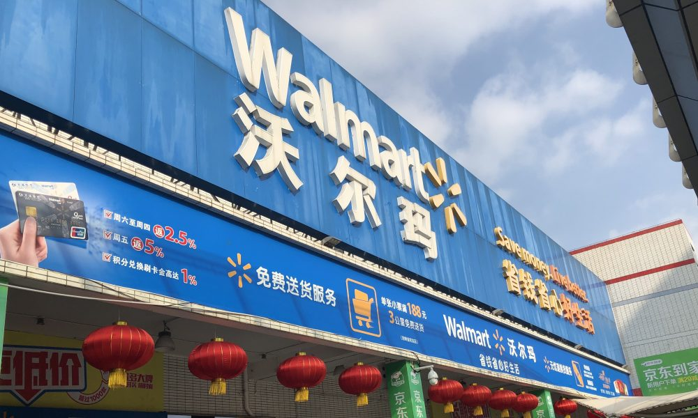 Top 10 Walmart Food Items Only Found In China