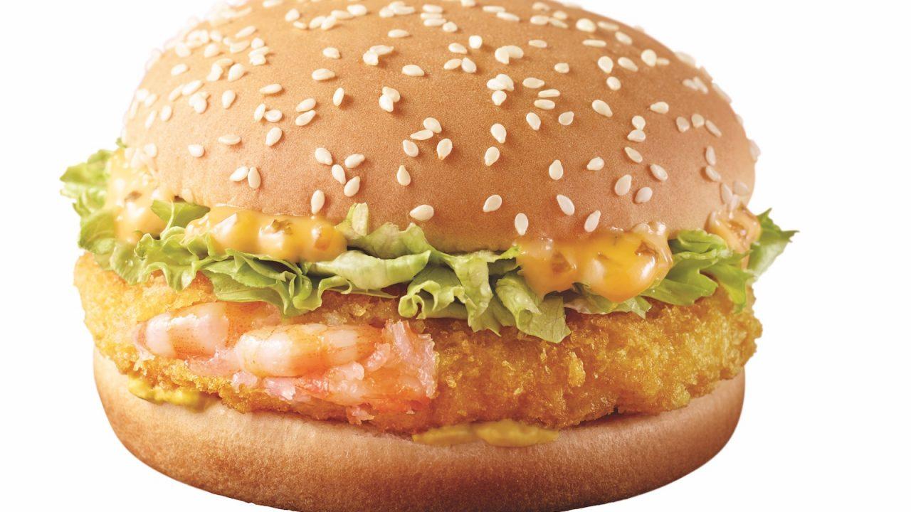 McDonald's – Classic Ebi Burger Cropped