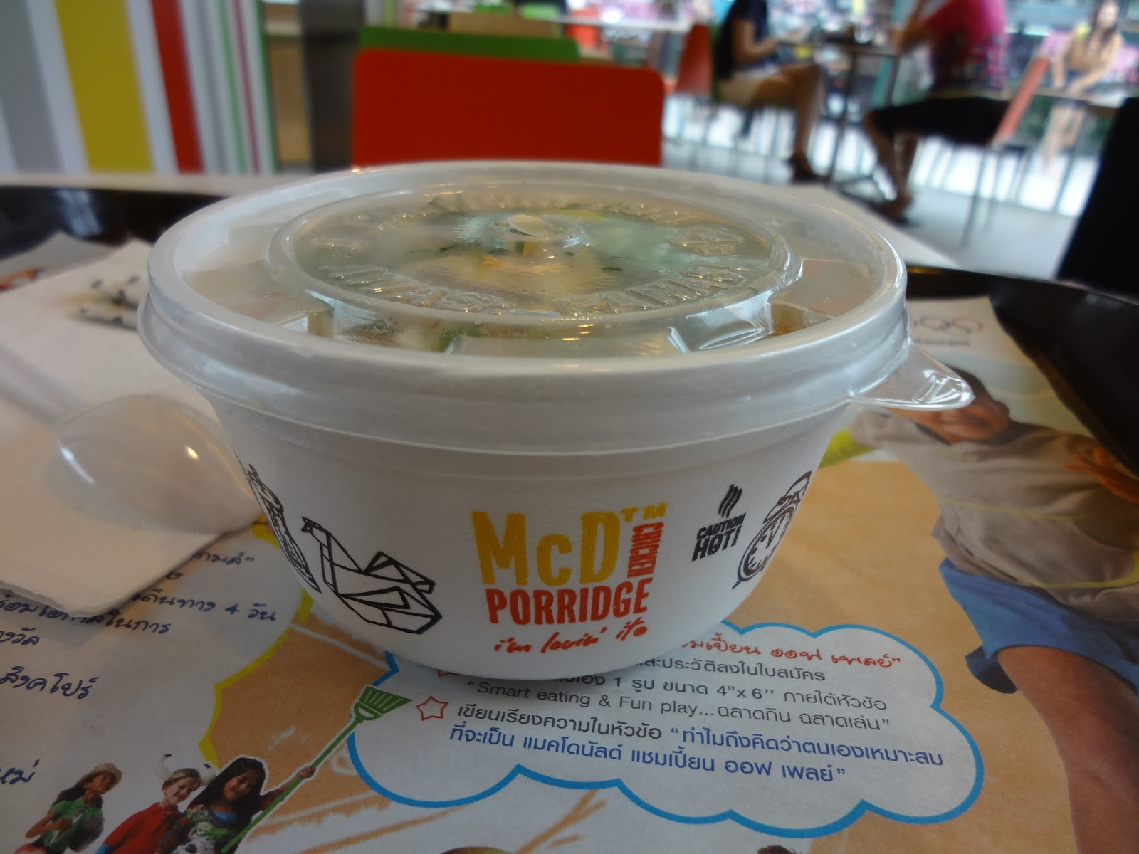 McDonald's porridge Malaysia