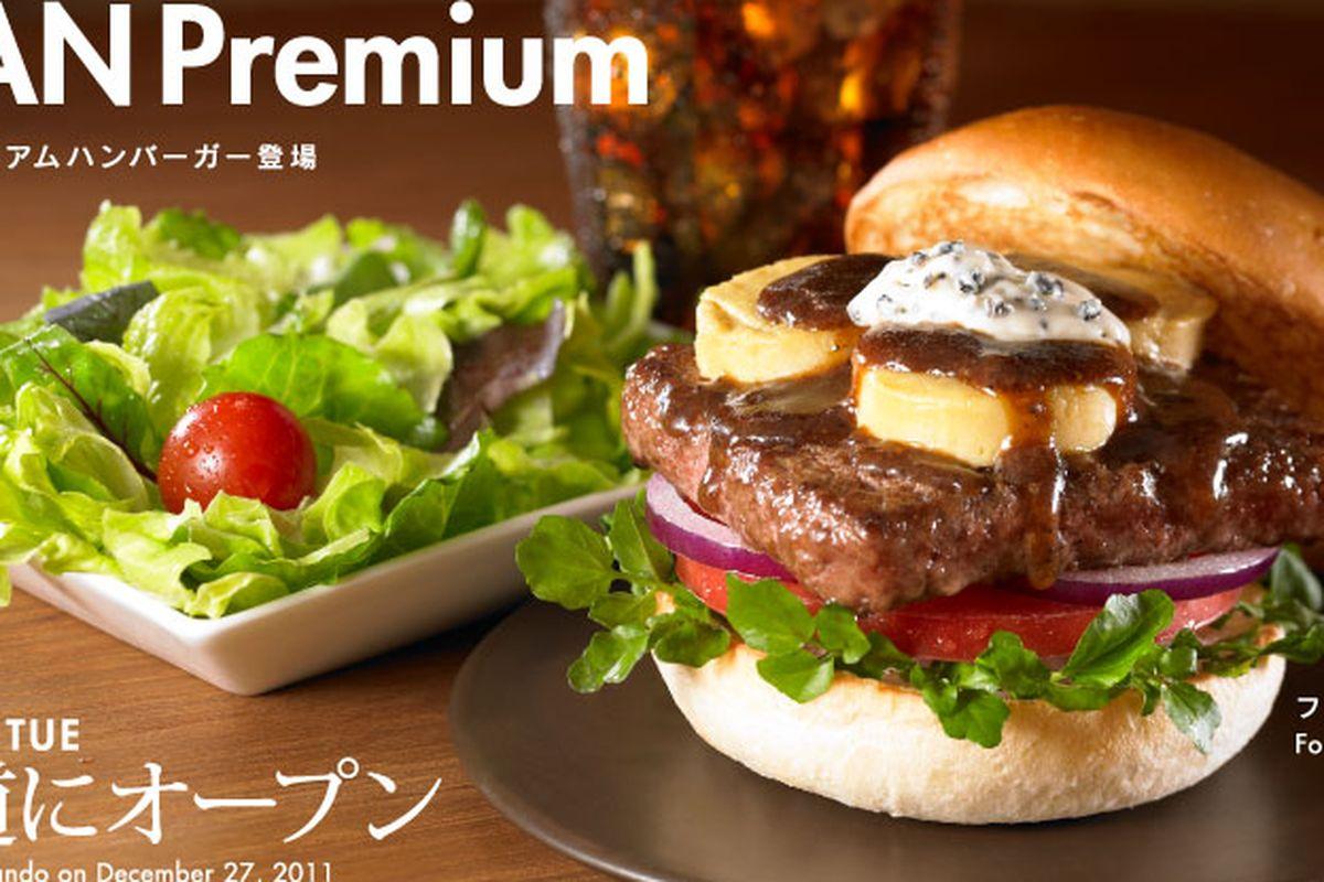 japan-foie-burger-wendys