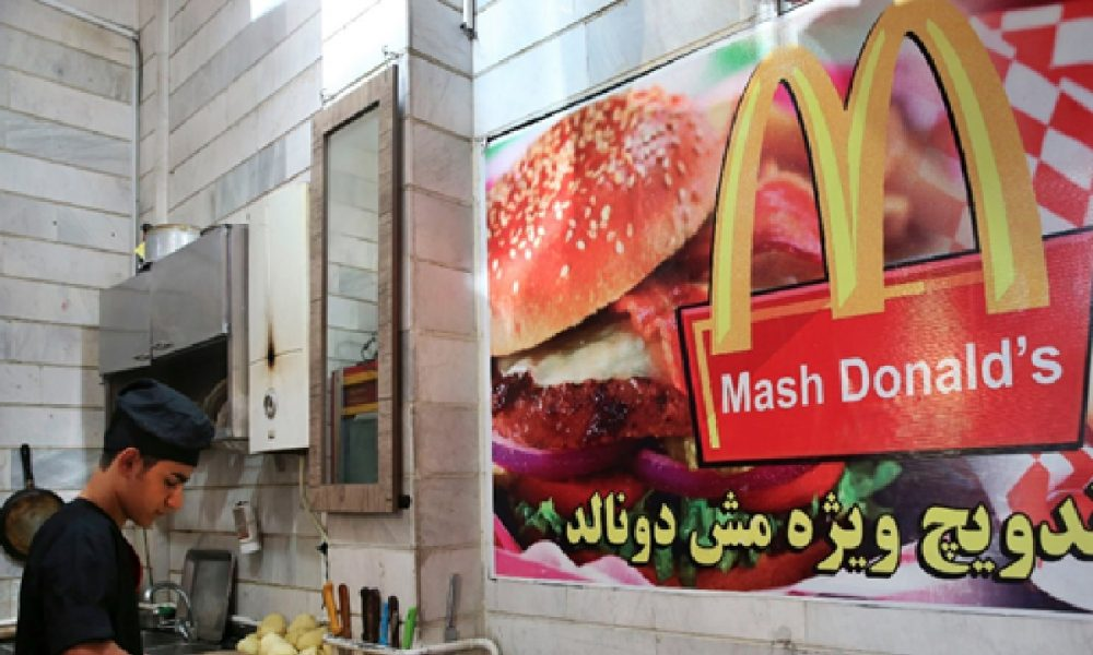 10 Countries Where McDonald's Failed