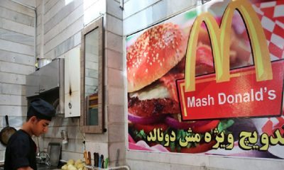 McDonalds Fails Iran