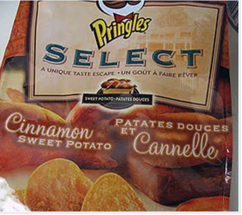 cinnamon_sweet_potato