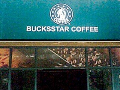bucksstar-coffee