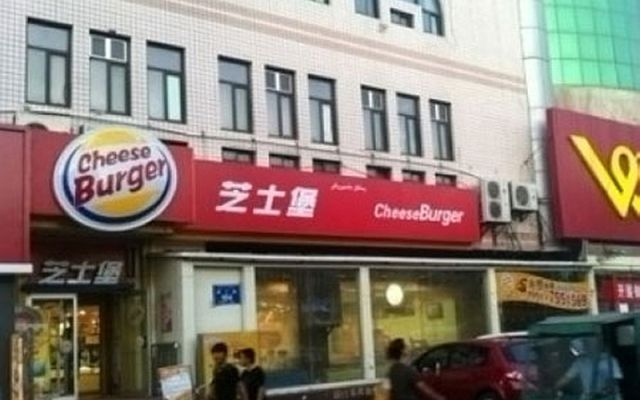 chinese_fastfood_ripoffs_OWtbS_640_04