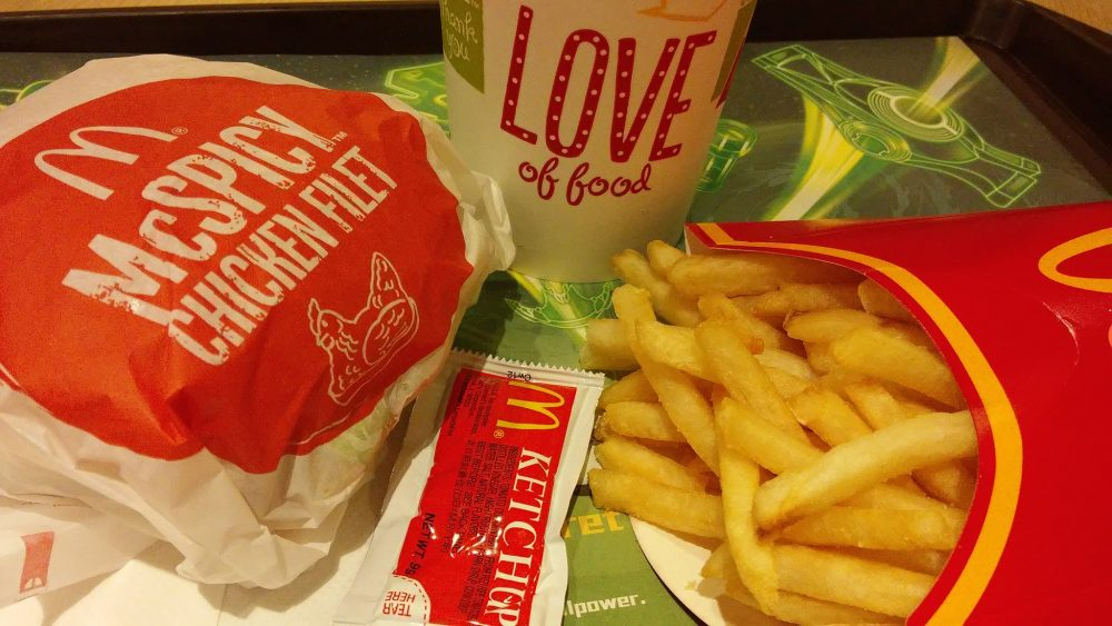 McDonald's French Fries Calories