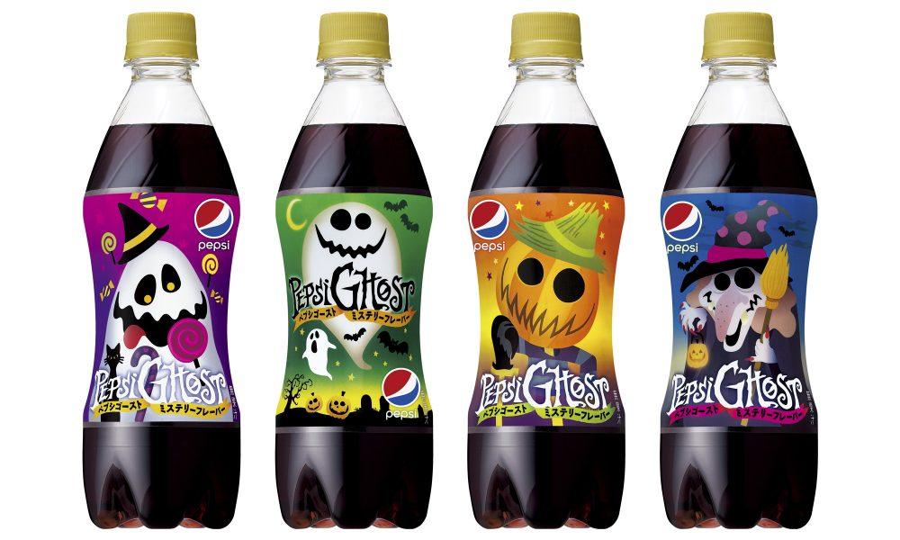 Top 10 Pepsi Drinks America Won't Believe Exists