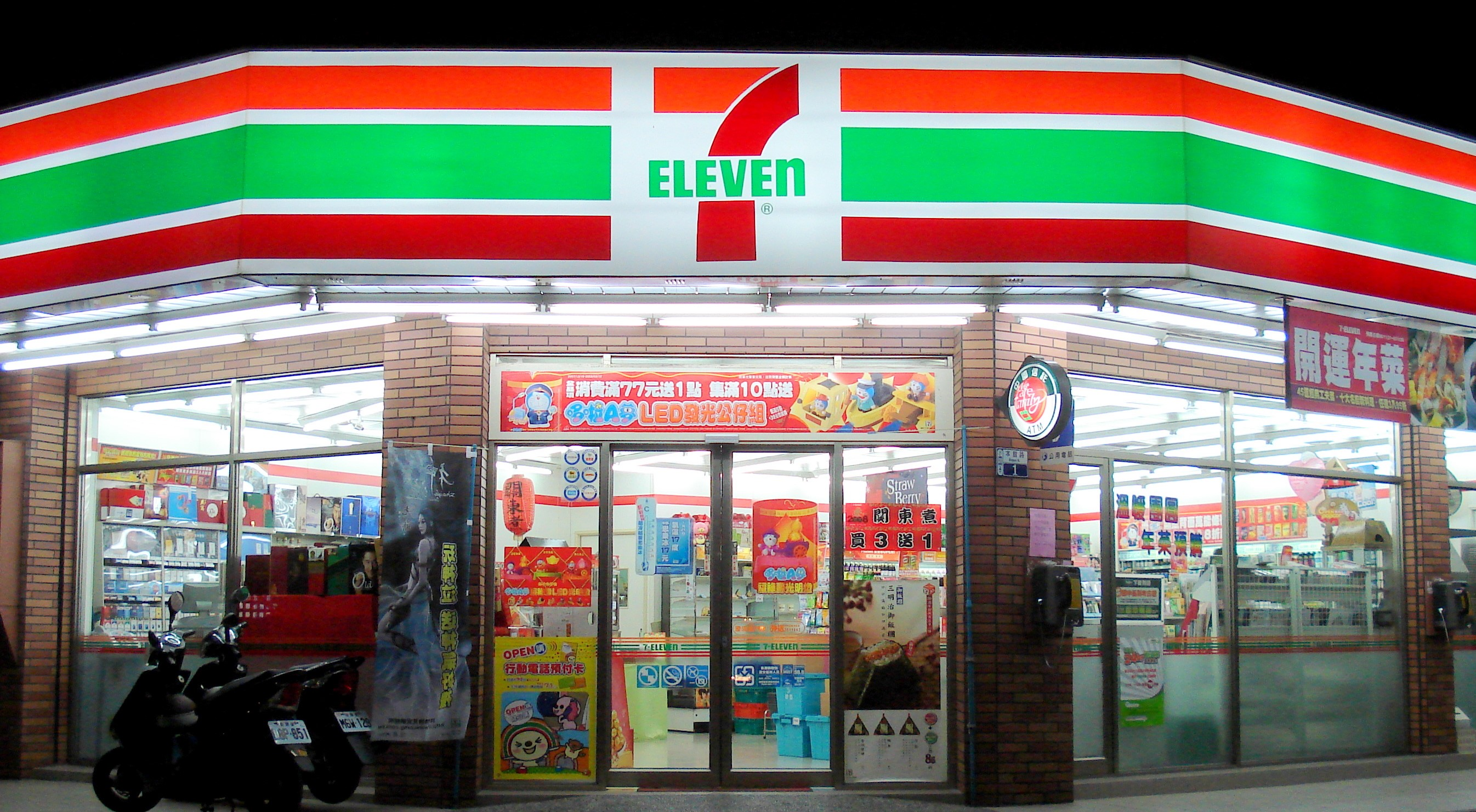 Top 10 Facts From 7-Eleven That Will Tempt You To Their Stores