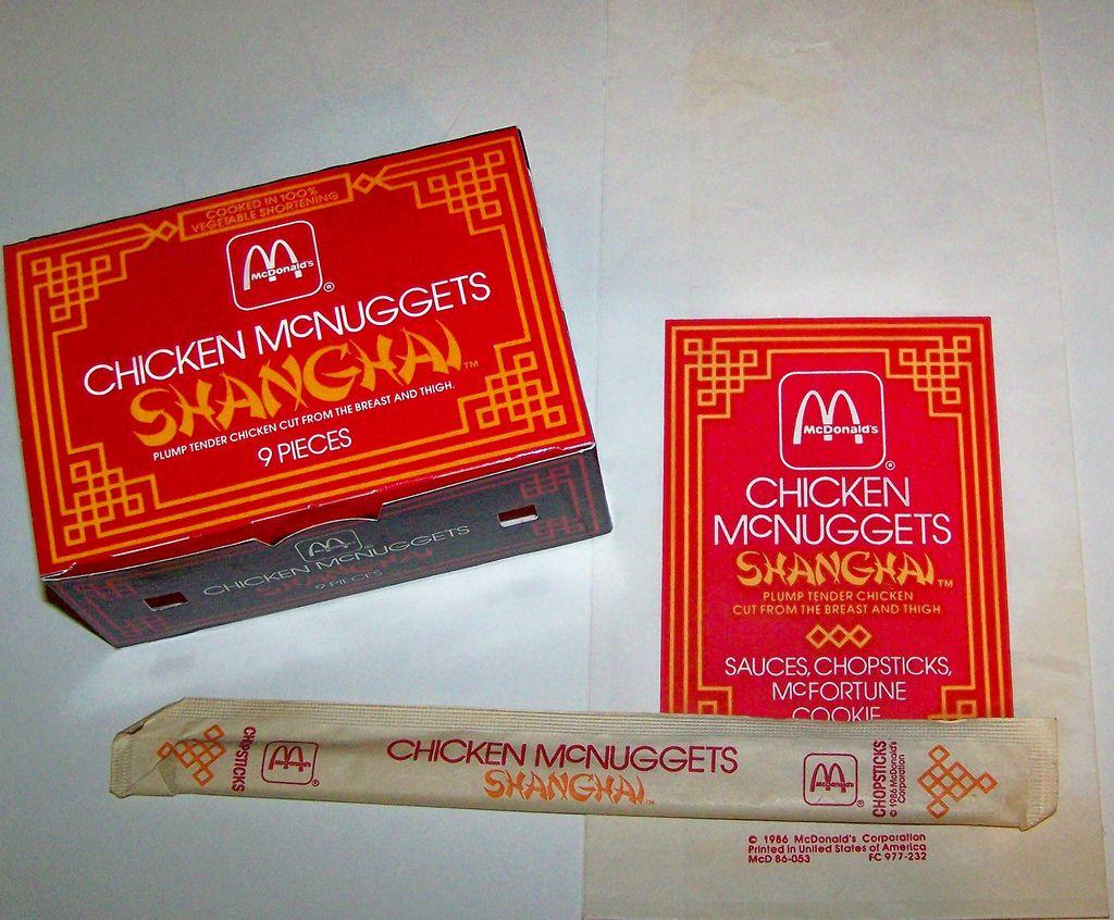 McDonald's chopsticks