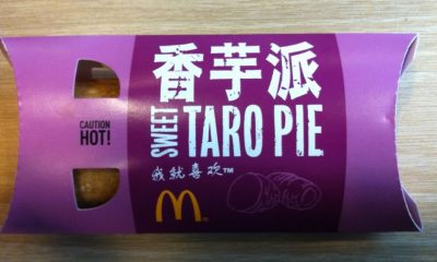 Deep Fried Taro Pie at McDonald's Hong Kong