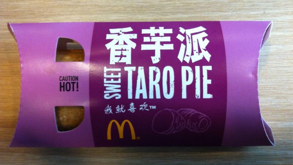 Deep Fried Taro Pie at McDonald's Hong Kong