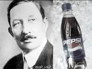 10 Pepsi Facts That Will Make You Thirsty For More