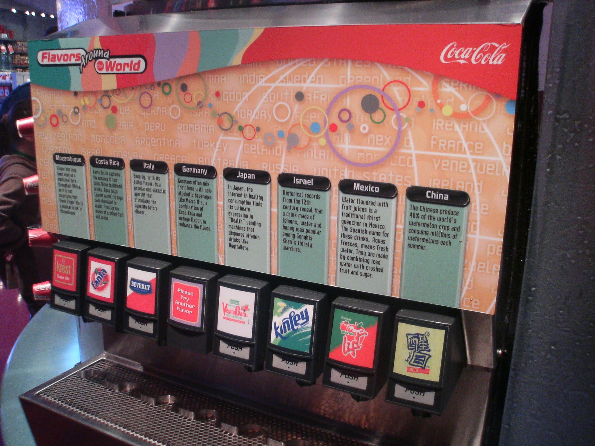Coca-Cola soda machine at Disney World