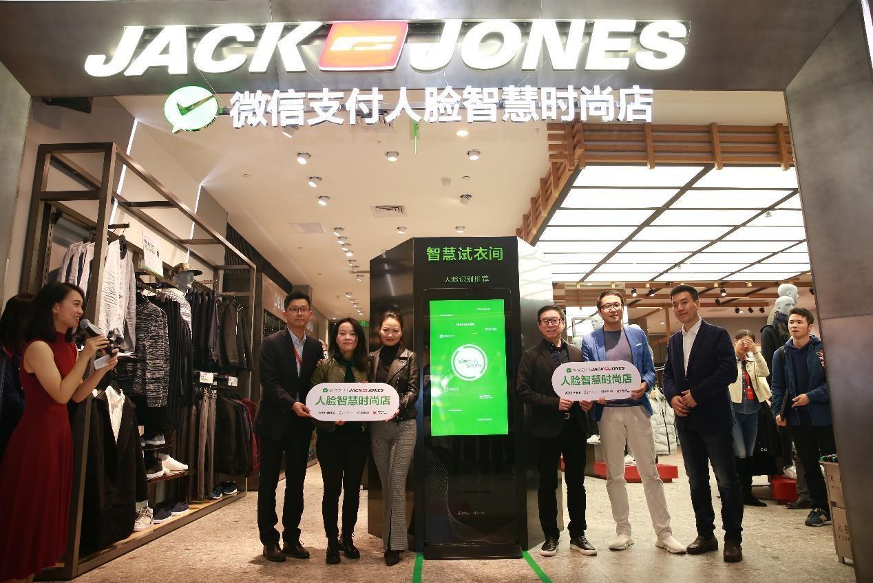 smart stores