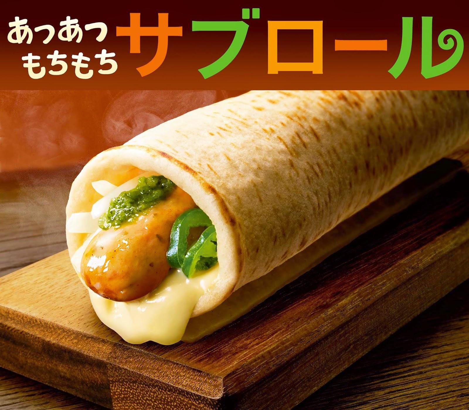 via Food Science Japan