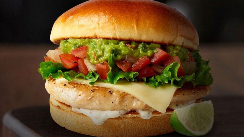 McDonalds Guacamole Burger
