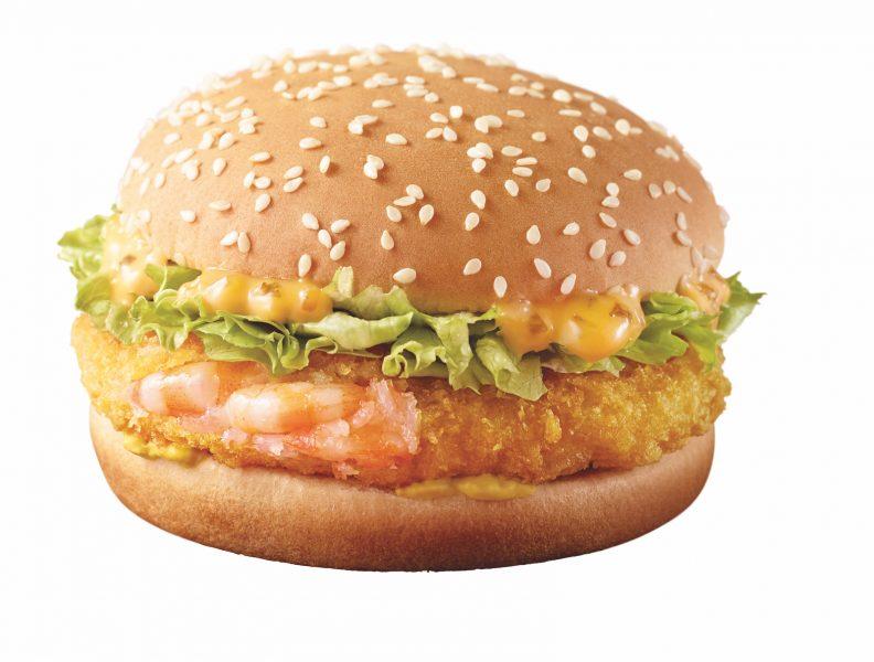 Shrimp Burger McDonalds Japan