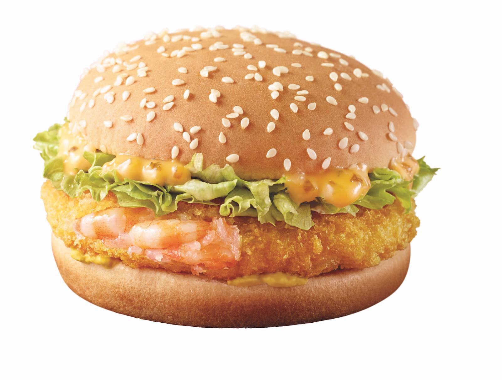 McDonald's  Classic Ebi Burger