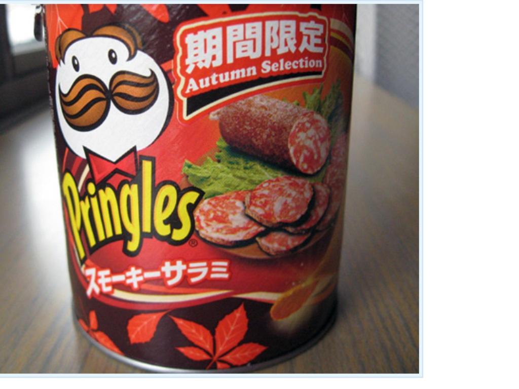 Pringles_smoked_salami