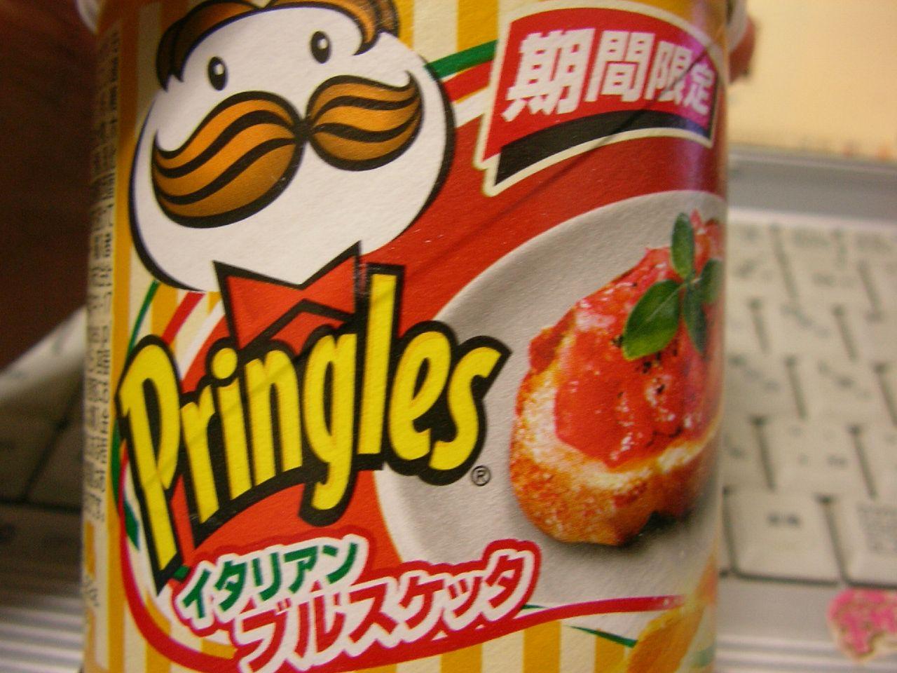 Pringles Bruschetta