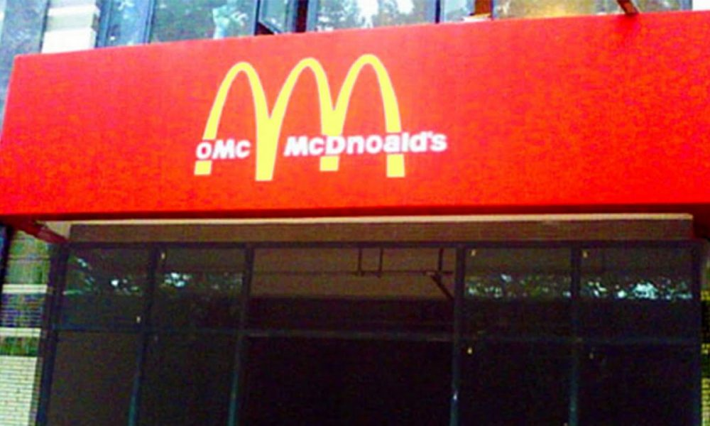 10 Hilarious Knock Off Fast Food Chains Only In China (Part 2)