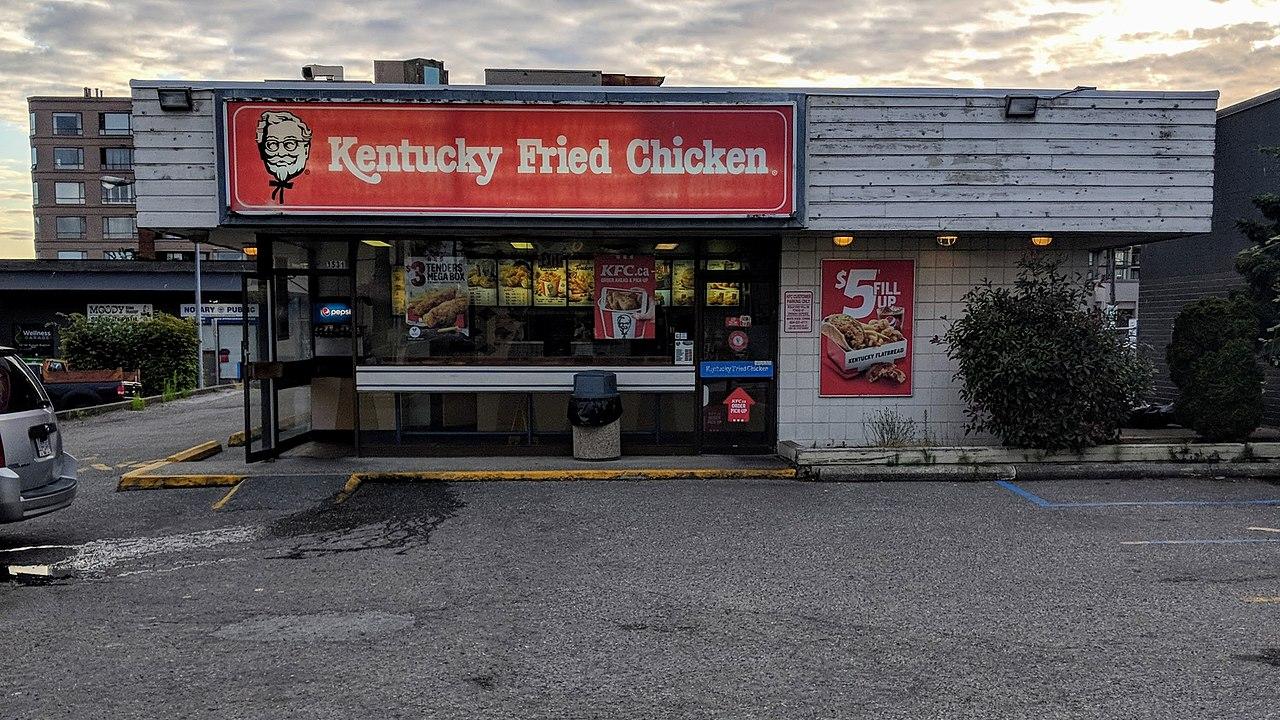 KFC outlet