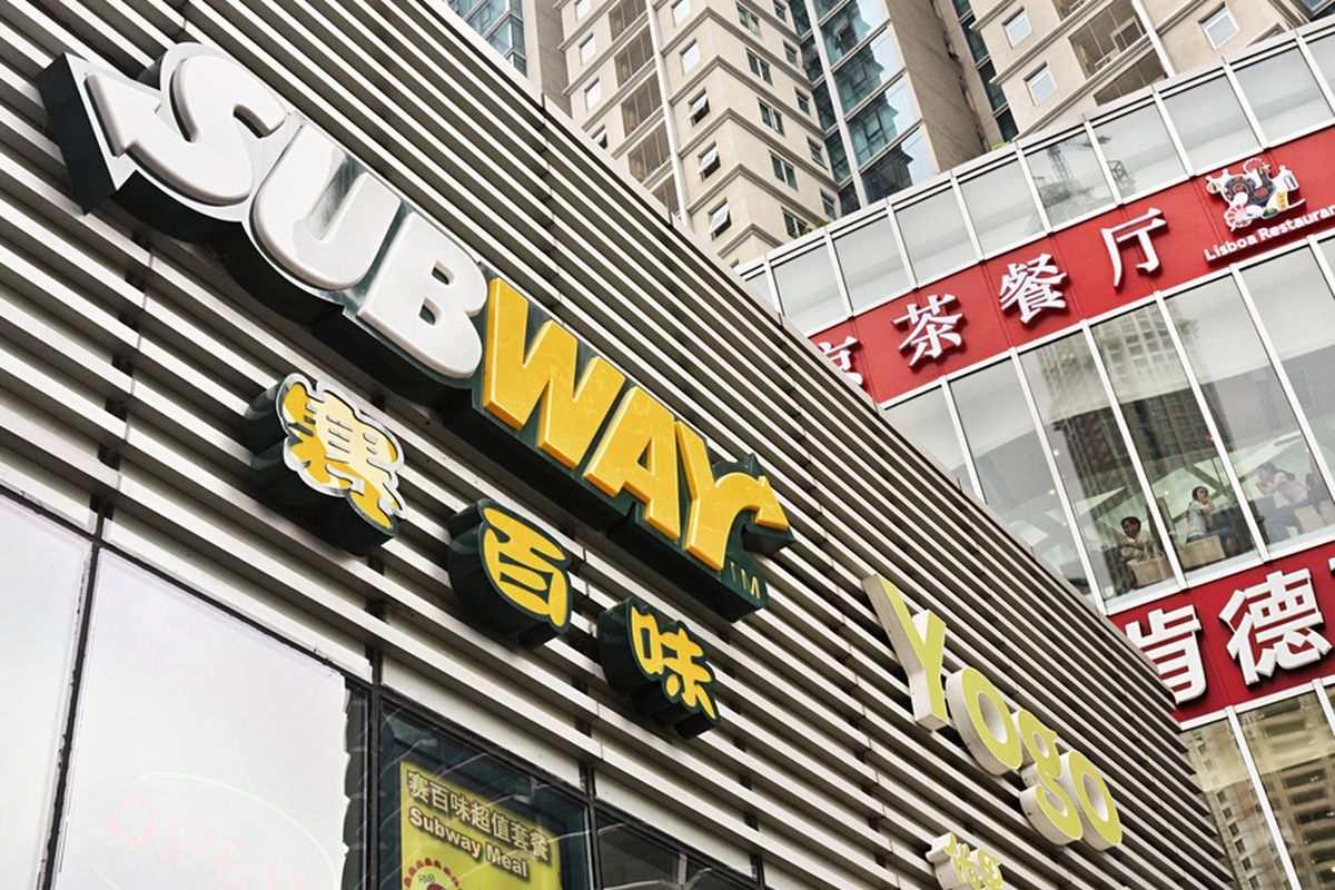 Top 10 Untold Truths of Subway in China Part 2