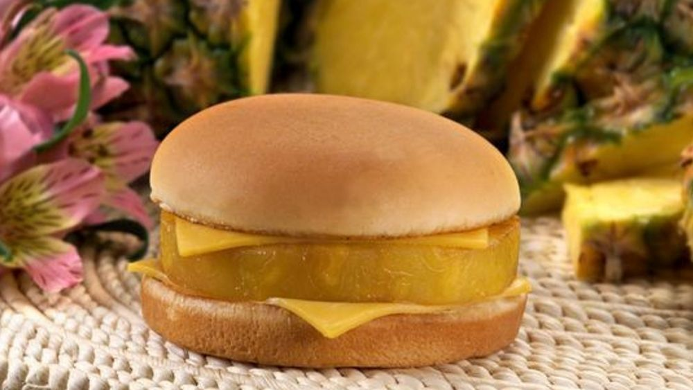 McDonald's Hula Burger (1)