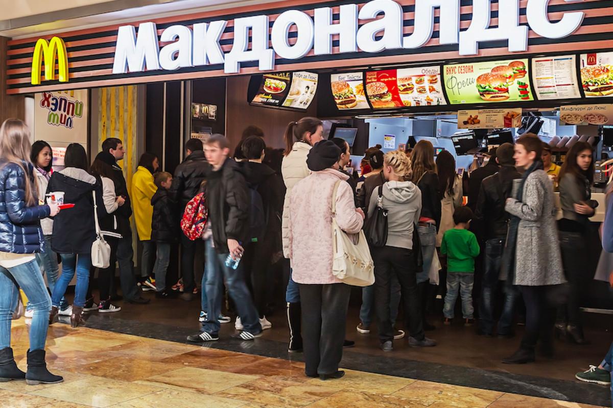 McDonald's-Russia
