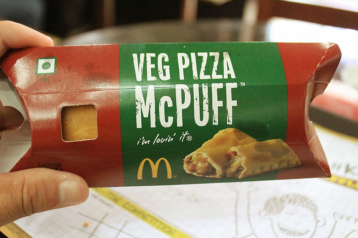 veg-pizza-mcpuff
