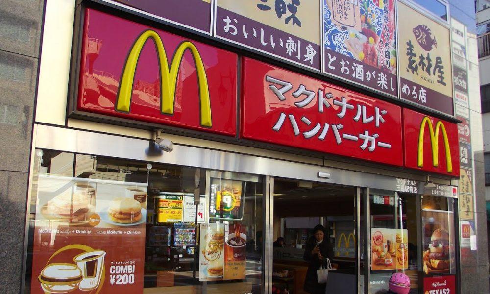 10 Bizarre McDonald's Menu Items From Around the World